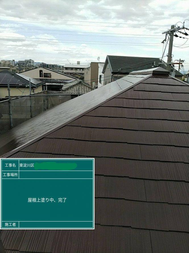 東淀川区 K様邸